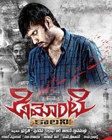 Watch Demonte Colony (2015) DVDRip Telugu Full Movie Watch Online Free Download