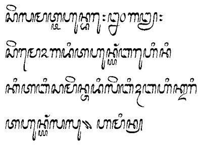 Belajar Aksara Jawa (hanacaraka)