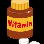ビタミン剤のイラスト