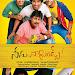 Nenu Naa Friends Movie Wallpapers-mini-thumb-11