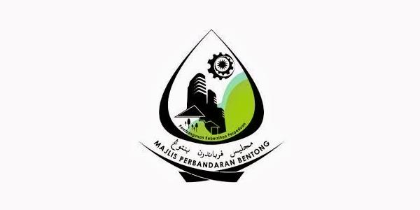 Jawatan Kerja Kosong Majlis Perbandaran Bentong (MPBentong) logo www.ohjob.info april 2015