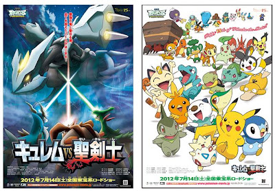 Pokemon Movie 15 Kyurem VS The Sacred Swordsmen Posters
