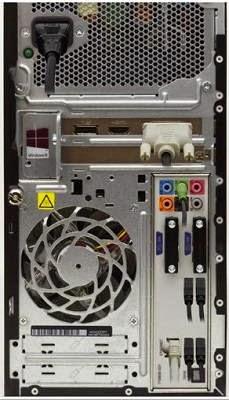 Nút và khe cắm cơ bản trên máy vi tính