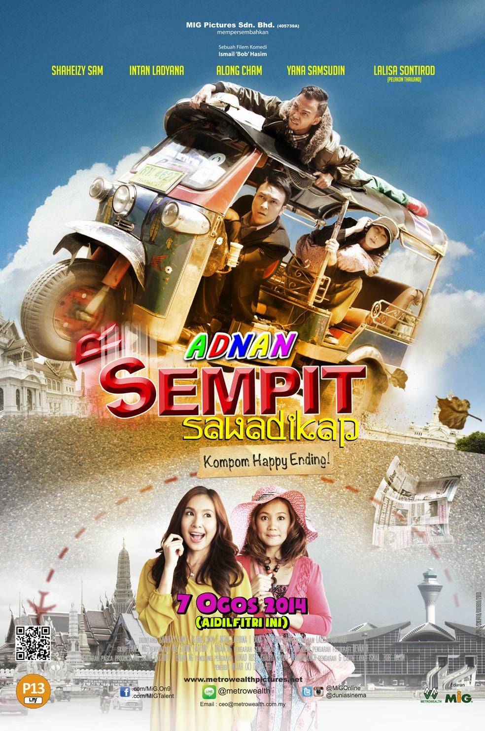 Adnan Sempit  Full Movie