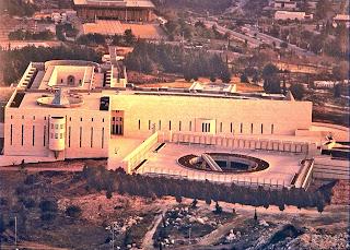 Mahkamah Agung Israel