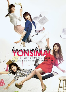 Hanawake no Yonshimai - 華和家の四姉妹