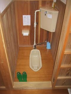 Sukinanihongo les toilettes et le japon 1 3 - Lunette toilette chauffante ...