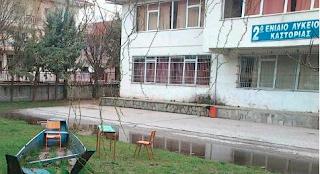 Ο Διευθυντής του 2ου Λυκείου Καστοριάς Δημήτρης Κωστούλας για τις καταλήψεις και την επέμβαση της Αστυνομίας