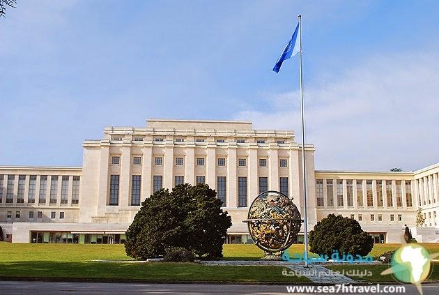 قصر الأمم المتحدة في جنيف