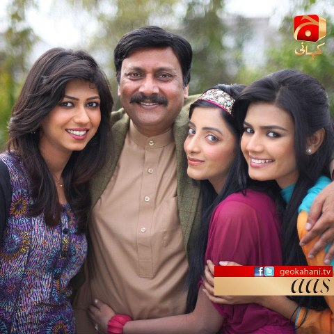 watch aas (2013) drama – all episodes online (geo kahani