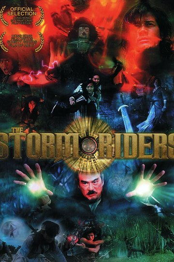 The stormriders dvdrip streaming telecharger for Chambre 13 film marocain telecharger