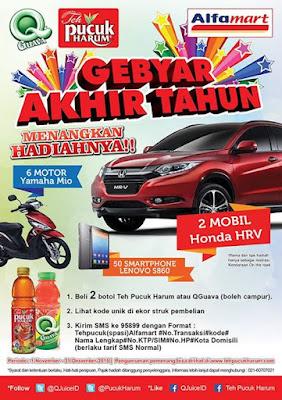 Info-Promo-Promo-QGuava-dan-Teh-Pucuk-Harum