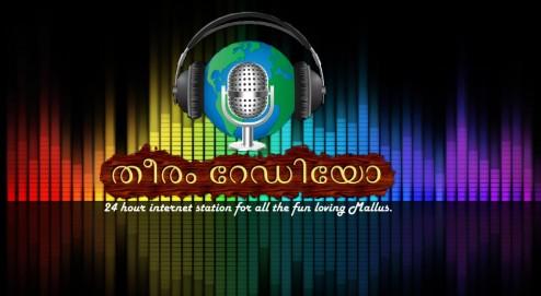 THEERAM RADIO