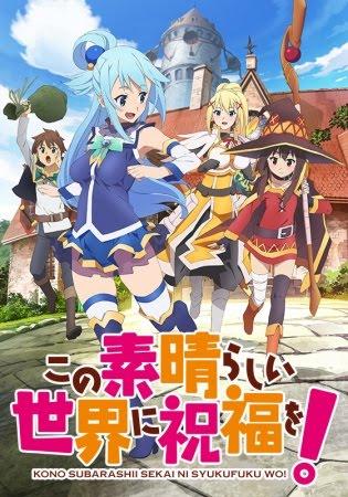 77831l - Kono Subarashii Sekai ni Shukufuku wo! 10/10 [HD] [Sub Esp] [MEGA] - Anime no Ligero [Descargas]