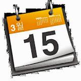 Calendario festivos Cantabria 2015