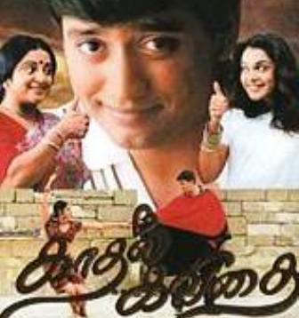Watch Kaadhal Kavithai (1998) Tamil Movie Online