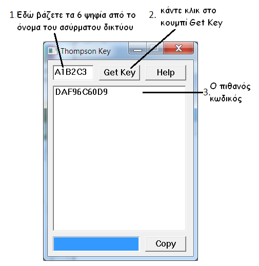How to crack wep wireless internet password windows 7