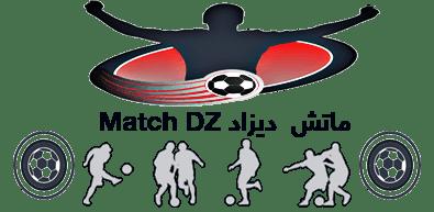 Matchdz | ماتش ديزاد | بث مباشر مباريات اليوم