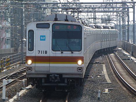 西武池袋線 副都心線直通 快速 渋谷行き1 7000系(廃止濃厚)