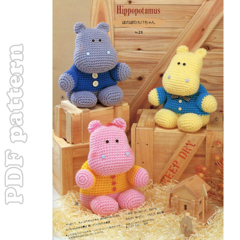 Crochet Patterns English : ENGLISH Amigurumi Hippo Plush Crochet Pattern PDF CraftyLine e ...