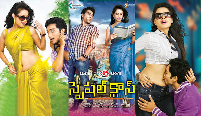 Special Class Telugu Movie Wallpapers