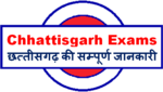 Chhattisgarh Exams, CGPSC, CGVYAPAM in Hindi - ChhattisgarhExams.in