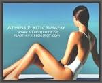 Blog Πλαστικη Χειρουργικη-Οδηγος Ομορφιας