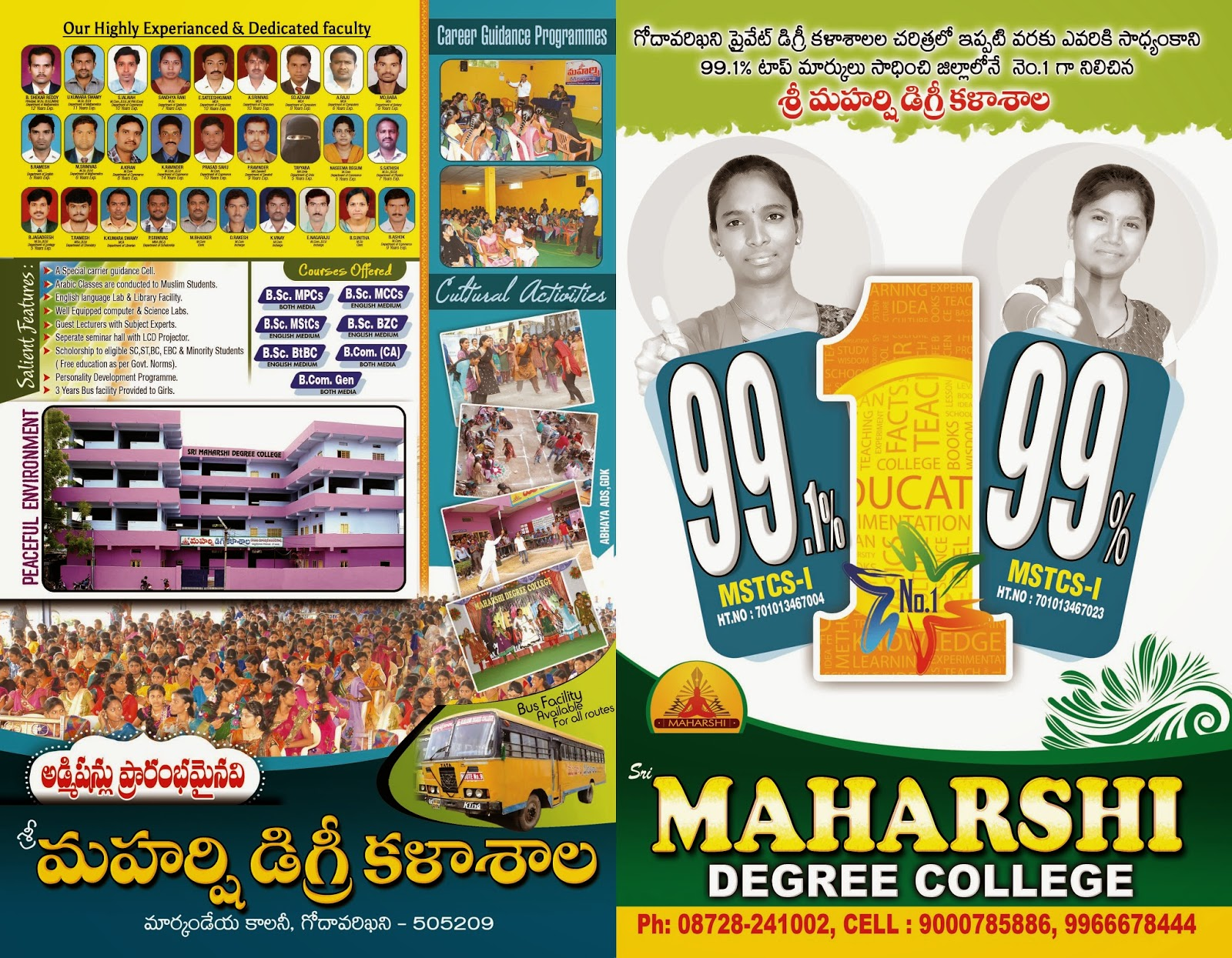 Maharshi degree college brochure design psd template for College brochure templates free download