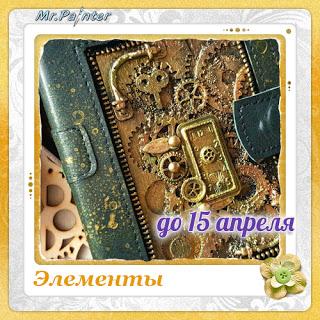 """+++Задание №23 """"Анкеры"""" до 15/04"""
