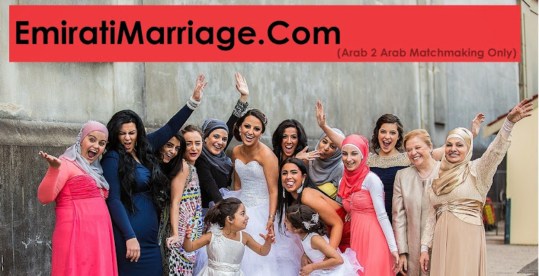 Saudi, Lebanese, girl, bride, Arab men, Arabic women for marriage, Nikah, Qiran, Zawaj, matrimony,