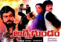 Agni Gundam Telugu Mp3 Songs Free  Download 1984