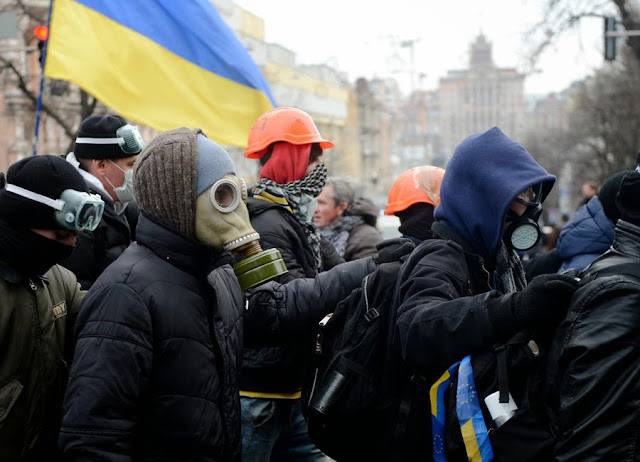 Украйна - новости