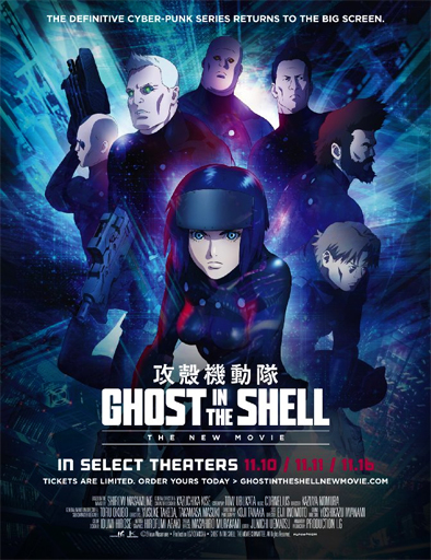 Ver Ghost in the Shell: La nueva película (2015) Online