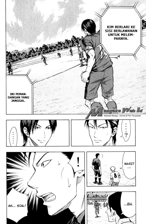Area no Kishi Chapter 63-14