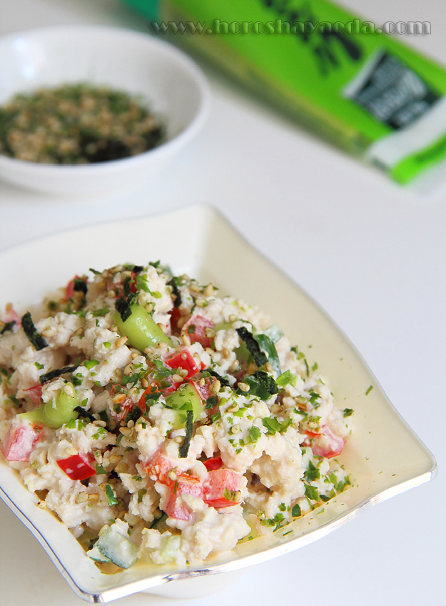Японский куриный салат с майонезом и овощами