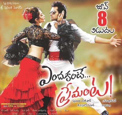 Endukante+Premanta+Telugu+Movie+Mp3+Songs+Free+Download.jpg