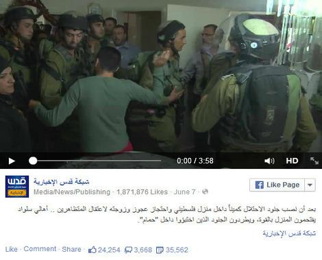 Video Tentera Israel Menyorok Takut Mati
