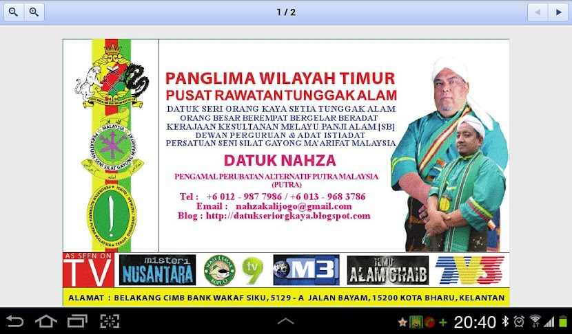 PANGLIMA WILAYAH TIMUR (TUNGGAK ALAM)  0129877986  @  0139683786