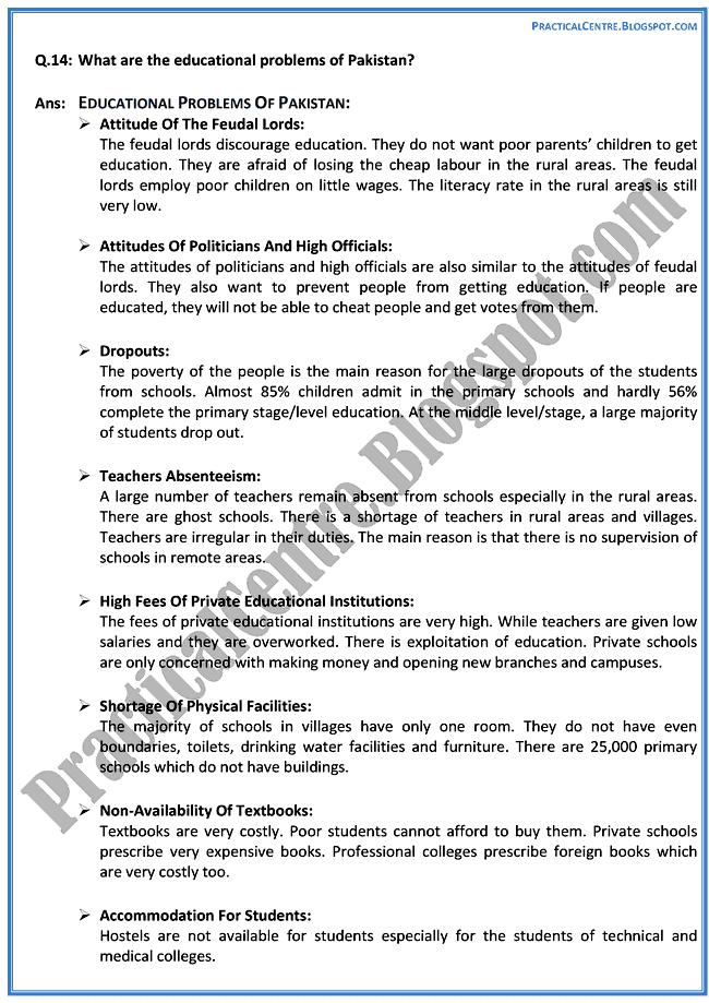 education-in-pakistan-descriptive-question-answers-pakistan-studies-9th