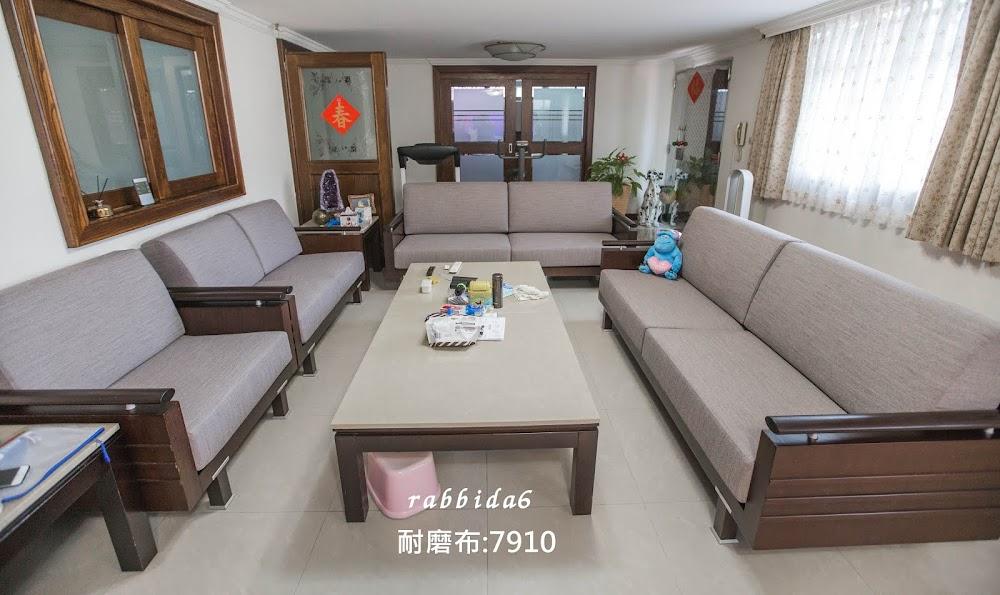 雅鄉名床/椅墊訂做/沙發墊/木椅