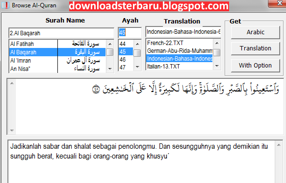 Quran In Word 2.2 Download