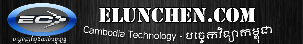 ElunChen.Net | Khmer Technology