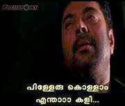 Comment Images - Pilleru kollam entha kali - Big B movie - Mammootty