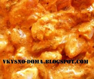 Йогуртовый маринад.Индийская кухня