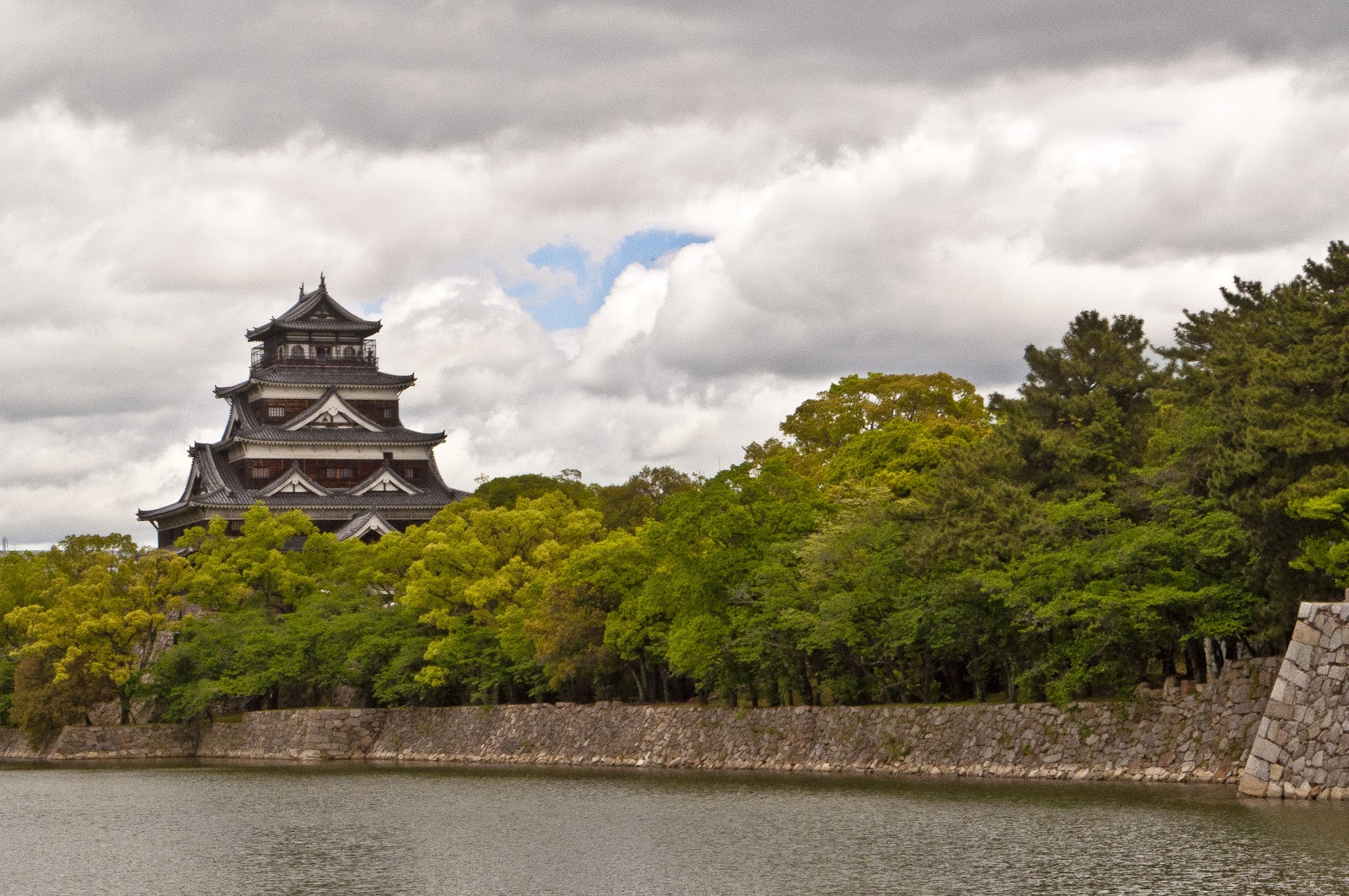Life in the Land of the Rising Sun: Hiroshima Castle