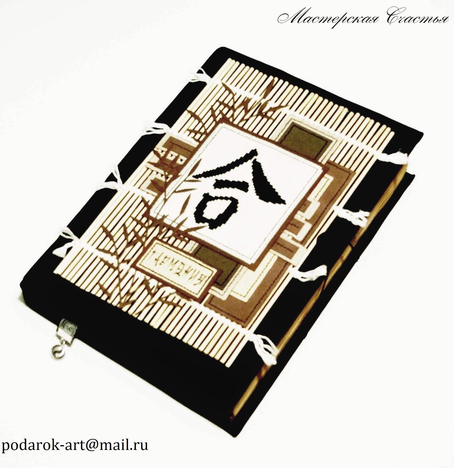 http://masterskay-schastya.blogspot.com/2014/11/blog-post_16.html