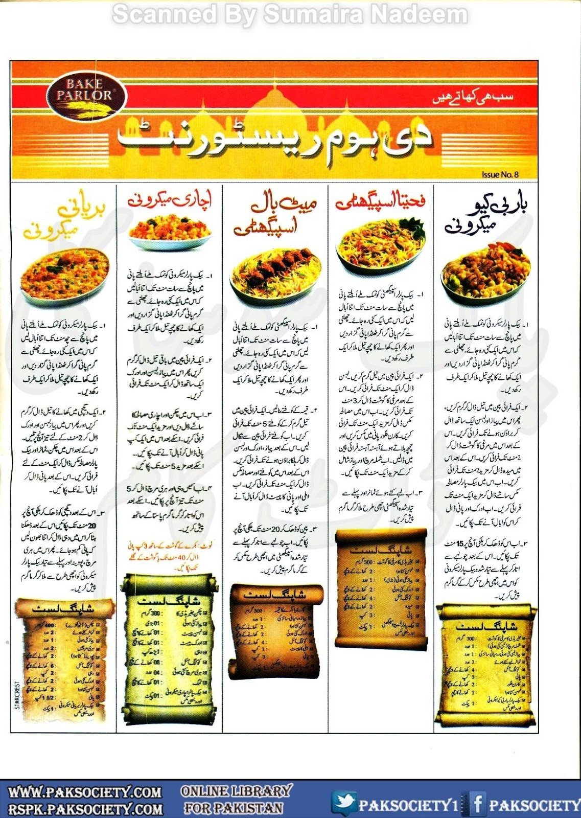 Kitchen Magazine Kitab Dost Kitchen Magazine January 2015 Online Reading
