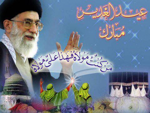 - shia website, hadees, aqwal urdu, majalis, nohay, islamic movies