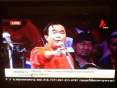 la-proxima-guerra-ministro-del-interior-tailandia-jarupong-ruangsuwan-escenario-estadio-manifestacion-pro-regimen