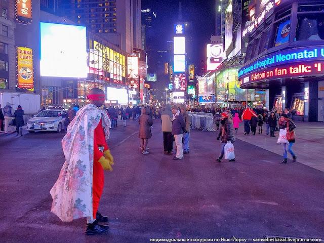 Покой на Таймс-сквер в рождественскую ночь охранял супер герой с простыней в качестве накидки